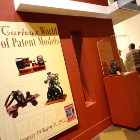 The Curious World of Patent Models @FMC